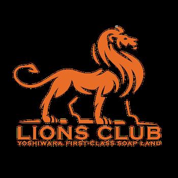 土耳其浴 吉原 風俗 東京 | LIONS CLUB ロゴ